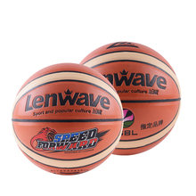2017 Lenwave Brand The Newest Design Popular Style Basketball Indoor/Outdoor Special Standard Training Size 7 Basketball ball