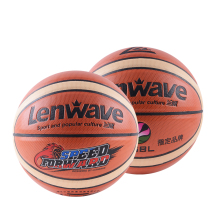 2017 Lenwave Brand The Newest Design Popular Style Basketball Indoor/Outdoor Special Standard Training Size 7 Basketball ball(China)