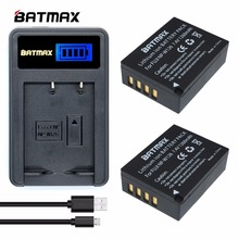 Batmax 2pcs NP-W126 NPW126 Battery&LCD Charger for Fujifilm FinePix HS30EXR, HS33EXR, X-Pro1, X-E1, X-E2, X-M1, X-A1, X-A2, X-T1