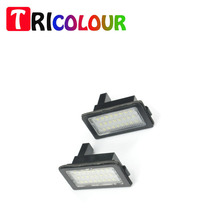 TRICOLOUR E38 COB LED cars licence plate frame with lights WHITE 6000K 24SMD 7.5*3.6*4.3 FOR BMW E38 2015 HOT SALES #TM112