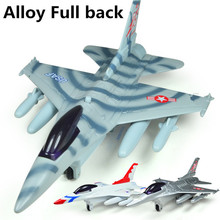 Best sale,F16 plane, 1:43 scale alloy pull back Airplane model Toy Vehicles , Diecasts Airplanes toys, free shipping