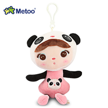4 Color Plush Toys Sweet Cute Stuffed Brinquedos Backpack Pendant Baby Kids Toy Birthday Christmas Gift Boneca Keppel Metoo Doll
