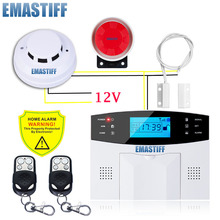 Free Shipping!GSM Alarm System Built-in antenna Alarm Systems Security Home Alarm Russian English Voice with Smoke detector(China)