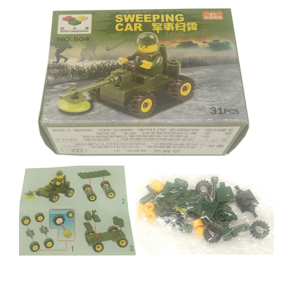 lbx model building kits armored car toy can be assembled and exercise kids hands and creative