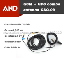 Free Shipping 3dBi GSC-09 Wireless GPS GSM Antenna,Screw mount type