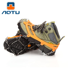 2016 Brand 1Pairs Ice Gripper Outdoor Crampons Antiskid Shoe Covers Climbing Claw Snow Hiking Ski Shoes Nail Chain 8 Toothed