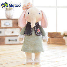 30cm Plush Sweet Cute Lovely Kawaii Stuffed Baby Kids Toys for Girls Birthday Christmas Gift 12.5 Inch Elephant Metoo Doll