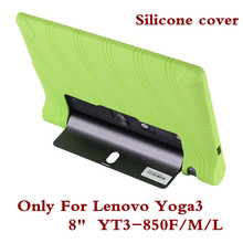 "Silicone Tablet PC Case Cover For Lenovo Yoga Tab3 YT3 850 YT3-850F YT3-850M YT3-850L Back Shell 8"" For Yoga Tab 3 YT3 850F Pen(China)"