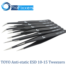 Good Quality TOYO ESD Tweezers Anti-static ESD 10-15 Tweezers Set For BGA SMT Soldering Rework 6 different sizes