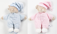 30cm 1pcs New Cute Baby Plush Bear Toy Soft Sleeping Gift for Baby Child Newborn Product Boy Girl Safety