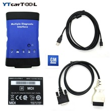 Top Quality GM MDI with WIFI for gm diagnostic tool gm mdi opel mdi car diagnostic tool without software free shipping