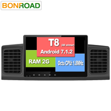 2Din Android 7.1.2 Octa Core Car DVD Player Video Radio Corolla EX 2Din GPS Navigation Wifi Mirror Link Multimedia