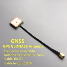 GNSS GPS GLONASS Antenna 28dB high gain SMA connector. Ceramic Patch Built - in GPS Active Antenna 1575.42MHZ(China)