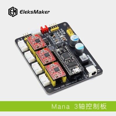 EleksMana 3-axis control panel<br>
