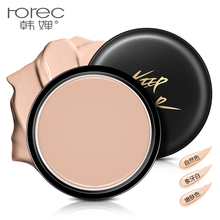 Professional Base Makeup Concealer Foundation Cream 3 Colors Brand Horec Moisturizing Cover Pore Camouflage Contouring Palette(China)