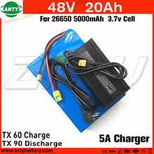 Electric Bicycle Battery 48v 20Ah 1080w with 5A Charger 30A BMS Scooter Lithium Battery Pack 48v EU Free TAX Free Shipping