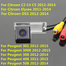 170D Night Vision CCD Car Rear View Reverse Backup Parking Camera For Peugeot 301 308 3008 408 508/Citroen C2 C4 C5 DS3 Elysee