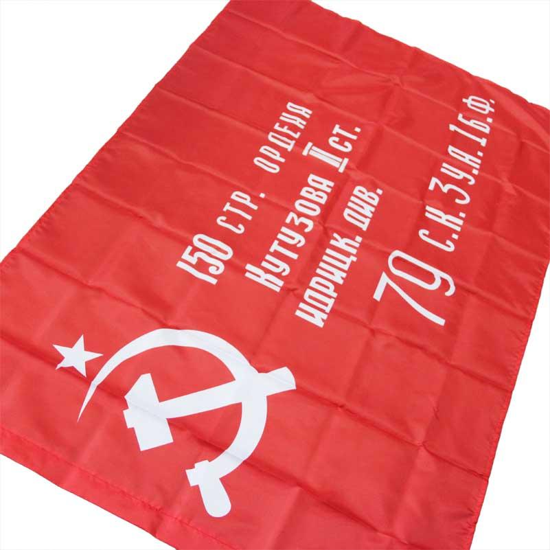 90 x 150 cm CCCP flag Red revolution Union of Soviet Socialist Republics Indoor Outdoor USSR FLAG Russian flag NN001