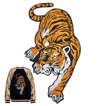 Buy Fashion Animal Tiger Embroidery Iron Applique Patch Sew Patches Clothing DIY Craft Sewing Repair Apparel Accessories for $1.90 in AliExpress store