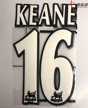 Man United Keane #16 PREMIER LEAGUE 97-06 White Name/Number Set flock material