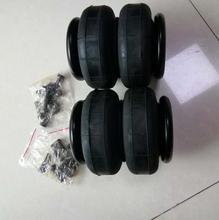 2 pcs truck rubber air spring air pillows rubber sleeves Dia meter 200mm 2 Convoluted Max dia meter 250mm 7 bar can load 1200kgs(China)