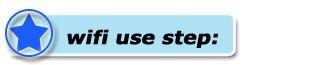 wifi use step-1