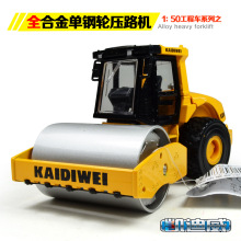Alloy Diecast Road Rollers Models 1:50 Miniature Toy Engineering Vehicle Truck Collection As Gift For Kids
