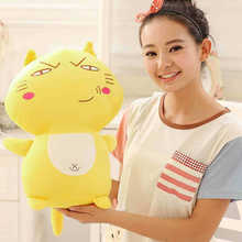 Free shipping stuffed animal pillow 45 cm kawaii plush tiger toys stuffed pillow soft toys valentine day gift birthday gift