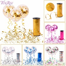 Buy FENGRISE 12 Inch Gold Confetti Balloons Pink Laser Curling Ribbon Roll Happy Birthday Party Decoration Wedding Party Favors for $1.07 in AliExpress store