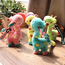 Little Giraffe Doll Key Chain Key Ring Women Bag Accessories Charms Pendant Mini Plush Stuffed Toy Wrist Rope Keychains Gift(China)