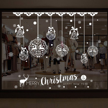 Christmas Window Decoration Window Clings Snowflake Window Stickers Decorative Ornaments for Xmas Holiday Party Supplies