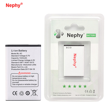 Nephy Brand BL5C BL-5C BL 5C Battery For Nokia 1100 1200 1650 2300 2310 2600 2610 3100 3120 3650 5130 6030 6600 6263 6230 6630