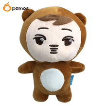 "[PCMOS] 2017 Kpop EXO Kim Jong In Kai 8"" Bear Plush Toy Stuffed Doll EXO Fans Gift Superstar Handmade Toy Collection 15101602"