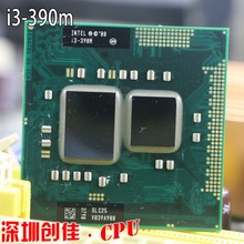 Original Intel core Processor I3 390M 3M Cache 2.66 GHz Support HM55 PM55 Laptop Notebook Cpu Processor Free Shipping
