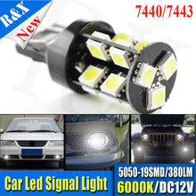 1pc T20 7440 W21W 19SMD 5050LED no error lamp bulb White DC 12V car Turn sign Stop light 380lm Red Amber