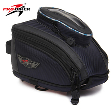 2016 Black Oil Fuel Tank Bag Magnetic Motorcycle Motorbike Oil Fuel Tank Bag saddle bag