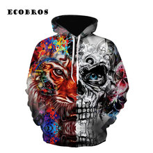 2017 Autumn Men/Woman Sweatshirt hoodie Casual skull and tiger printed pullovers 3D hoodies plus size lovers baseball tracksuit(China)