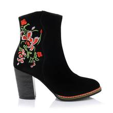 New fashion brand winter shoes embroiderybig size sexy genuine leather women ankle boots flower high heel causal Cowboy boots