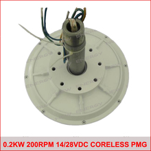 200W 200rpm 28VDC Low Speed Low Start Up Permanent Magnet Coreless Generator alternator
