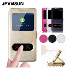 For Samsung Galaxy J1 SAMSUNG J1 2016 J1 ACE Mini Case for Samsung J1 2016 J120 ACE NEW Window View Leather Flip Cover Phone Bag