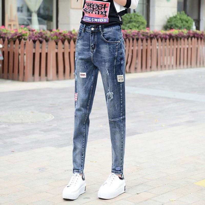 2017 Nouveau Printemps Femmes Jeans Dechire Harem blue Jean Pantalon Vintage Jeans Patchwork Croix Denim Pantalon Loose JeansОдежда и ак�е��уары<br><br><br>Aliexpress
