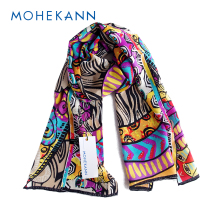 Mohekann 100% Silk Drape Scarf Women Cat Scarf 2017 Foulard Neckerchief Fashion New Design Animal Print Pattern Summer Style