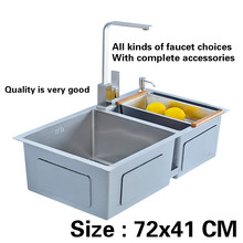 Free shipping kitchen sink durable double trough 304 stainless steel 3 mm hand made hot sell 72x41 CM(China)