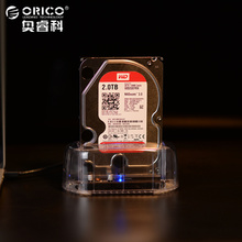 ORICO 2.5 3.5 Transparent HDD Enclosure USB 3.0 5Gbps to SATA3.0 HDD Docking Station UASP 8TB Drives for Notobook Desktop PC