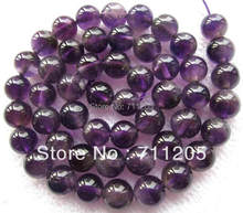 "Free shipping , wholesale 49pcs ,8mm Natural Amethy Round  beads ,Min. Order is $10"",we provide mixed wholesale for all items!"