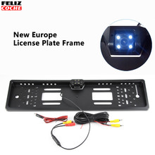 2017 New Europe license plate frame Waterproof Shockproof car Reverse rearview camera license plate frame with Rear View Camera