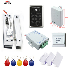 RFID Access Control System Kit Frameless Glass Door Set+Eletric Bolt Lock+ID Card Keytab+Power Supplier+Exit Button+DoorBell