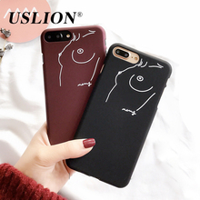 USLION Fashion Abstract Art Lines Phone Case For iPhone 7 Plus Simple Frosted Hard PC Back Cover Cases For iPhone7 Plus(China)