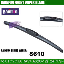 RAINFUN dedicated car wiper blade for TOYOTA RAV4, RAV-4 A3(06-12), 24+17 INCH auto wiper with high quality natural rubber
