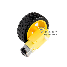 Free shipping 2set Smart Car Robot Plastic DC 3V-6V Drive Gear Motor +tyre+for Tire Wheel(China)